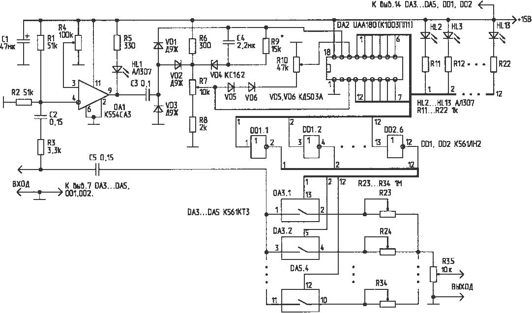 Формирователь прямоугольных управляющих импульсов выполнен на компараторе DA1.  С выхода компаратора сигнал поступает...