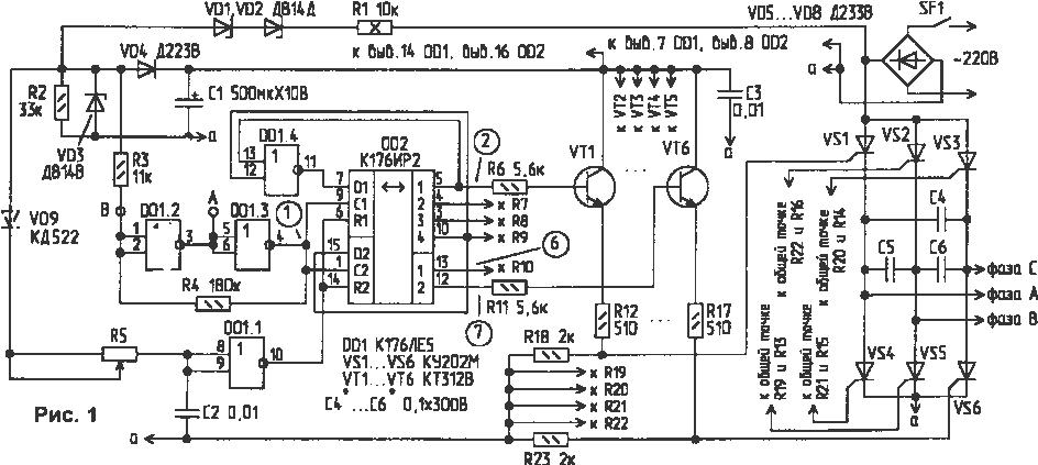 3-х фазный регулятор напряжения своими руками6